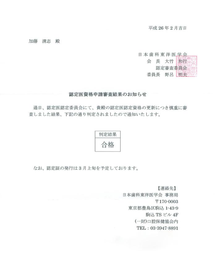 スクリーンショット 2014-02-19 14.09.23