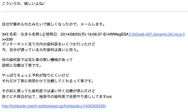 スクリーンショット 2014-08-26 9.42.52