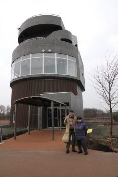 道の駅ウトナイ湖展望台