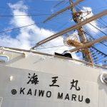 kaiwo-maru5
